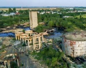 oilreg site